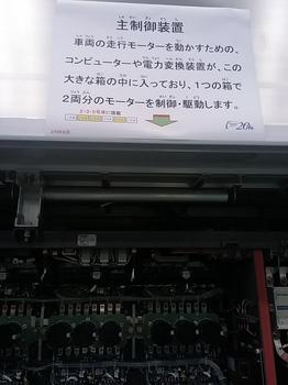 20151024_114418.jpg