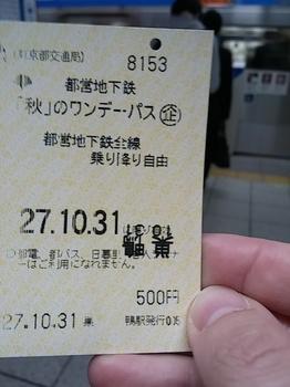 20151031_085136.jpg