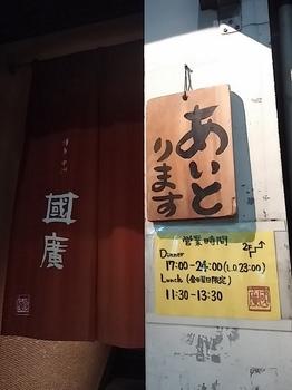 20151113_175850.jpg