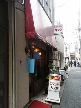 20151208_130349.jpg