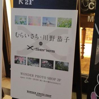 20160316_183153.jpg