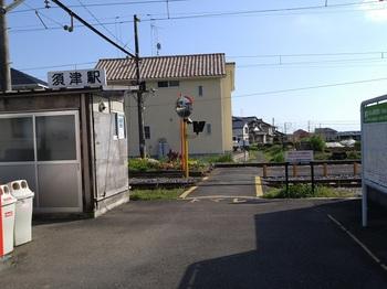 20160326_151537.jpg