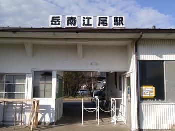 20160326_155059.jpg