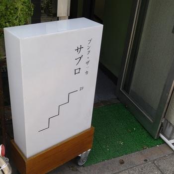 20160507_125321.jpg