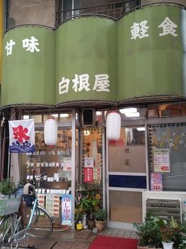 20160917_141605.jpg