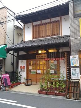 20161001_161013.jpg