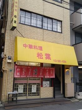 20161001_161755.jpg
