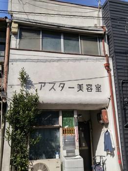 20170305_100607_HDR-747x996.jpg