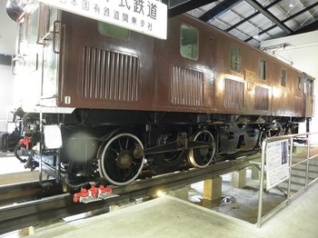 P8010267.JPG