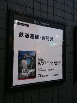 20151107_164237.jpg