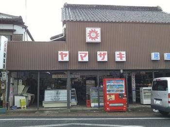 20161008_151952.jpg