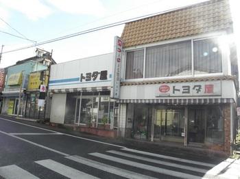 PA080911.JPG